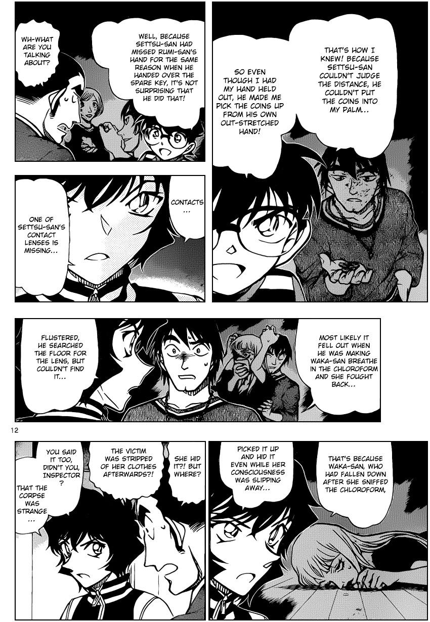 Detective Conan Chapter 858  Online Free Manga Read Image 12