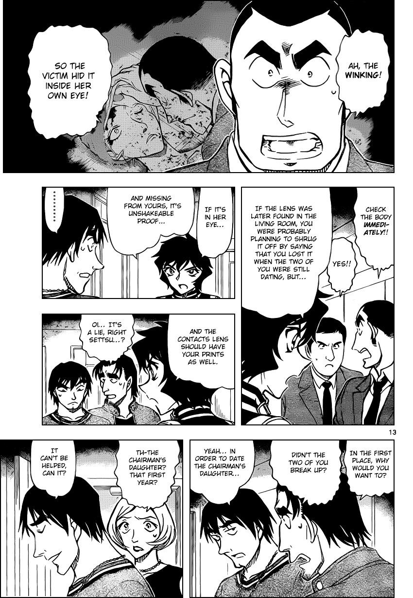 Detective Conan Chapter 858  Online Free Manga Read Image 13
