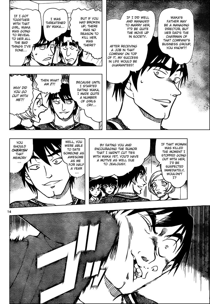 Detective Conan Chapter 858  Online Free Manga Read Image 14