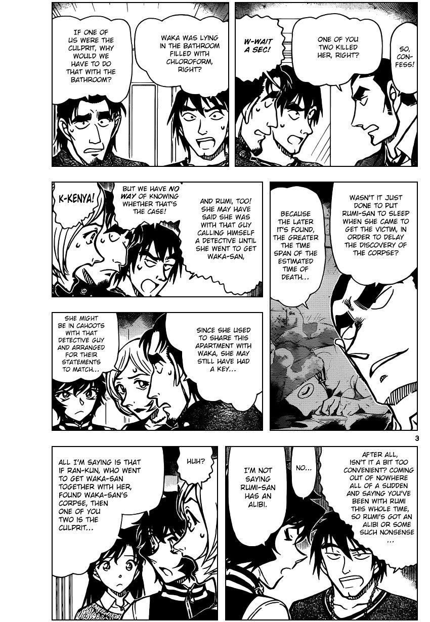 Detective Conan Chapter 858  Online Free Manga Read Image 3