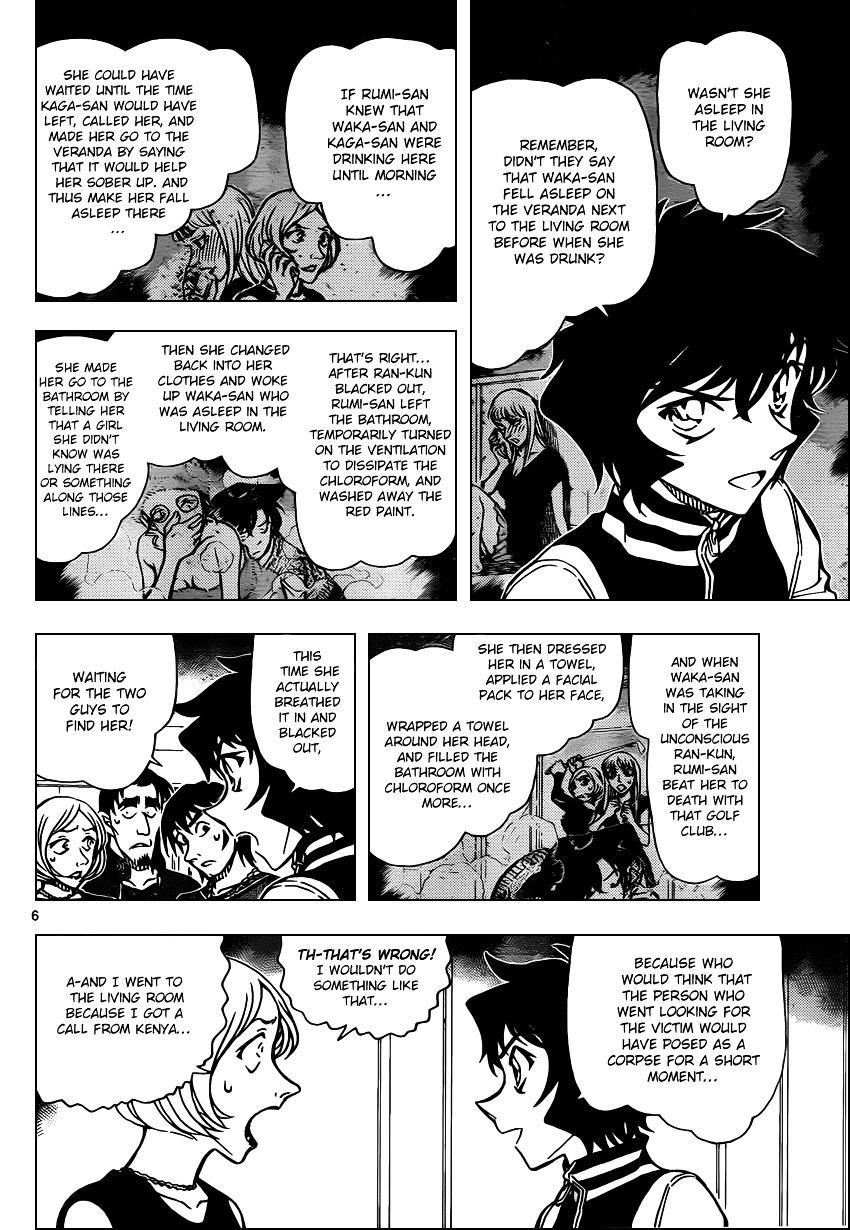 Detective Conan Chapter 858  Online Free Manga Read Image 6