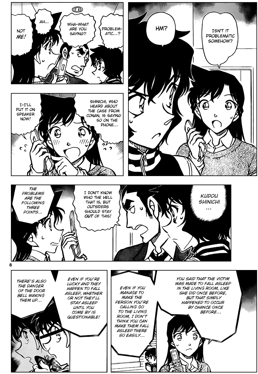 Detective Conan Chapter 858  Online Free Manga Read Image 8