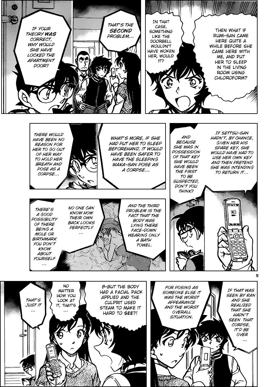 Detective Conan Chapter 858  Online Free Manga Read Image 9
