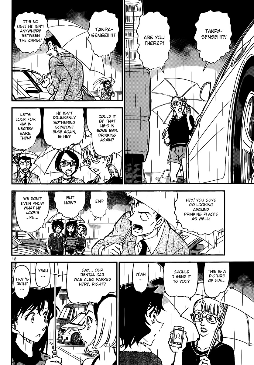 Detective Conan Chapter 859  Online Free Manga Read Image 12