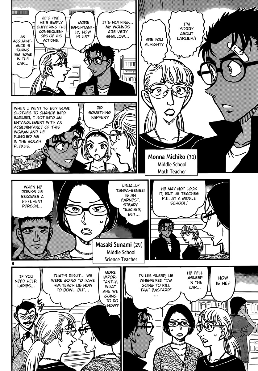 Detective Conan Chapter 859  Online Free Manga Read Image 8