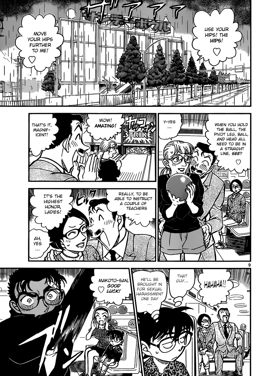 Detective Conan Chapter 859  Online Free Manga Read Image 9