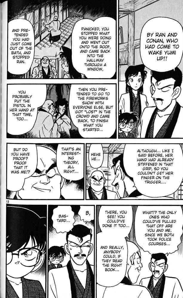 Detective Conan Chapter 86  Online Free Manga Read Image 11