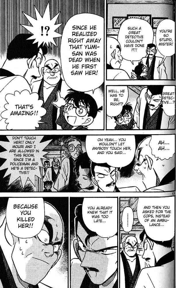 Detective Conan Chapter 86  Online Free Manga Read Image 12