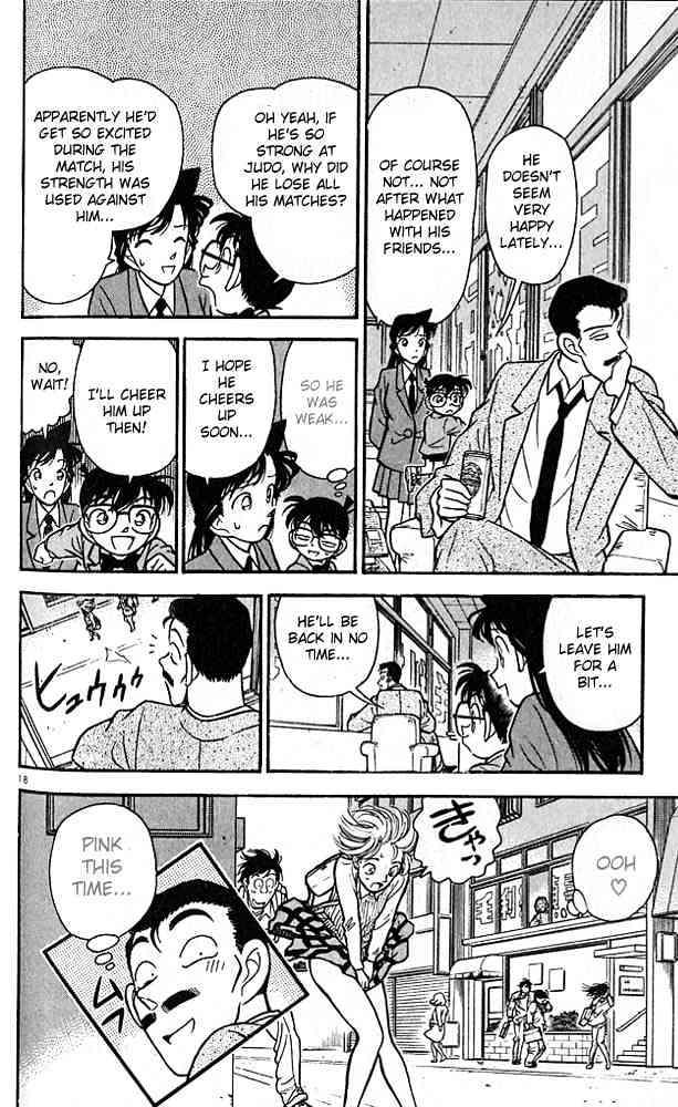Detective Conan Chapter 86  Online Free Manga Read Image 17