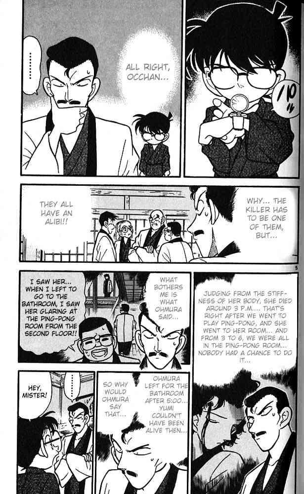 Detective Conan Chapter 86  Online Free Manga Read Image 4