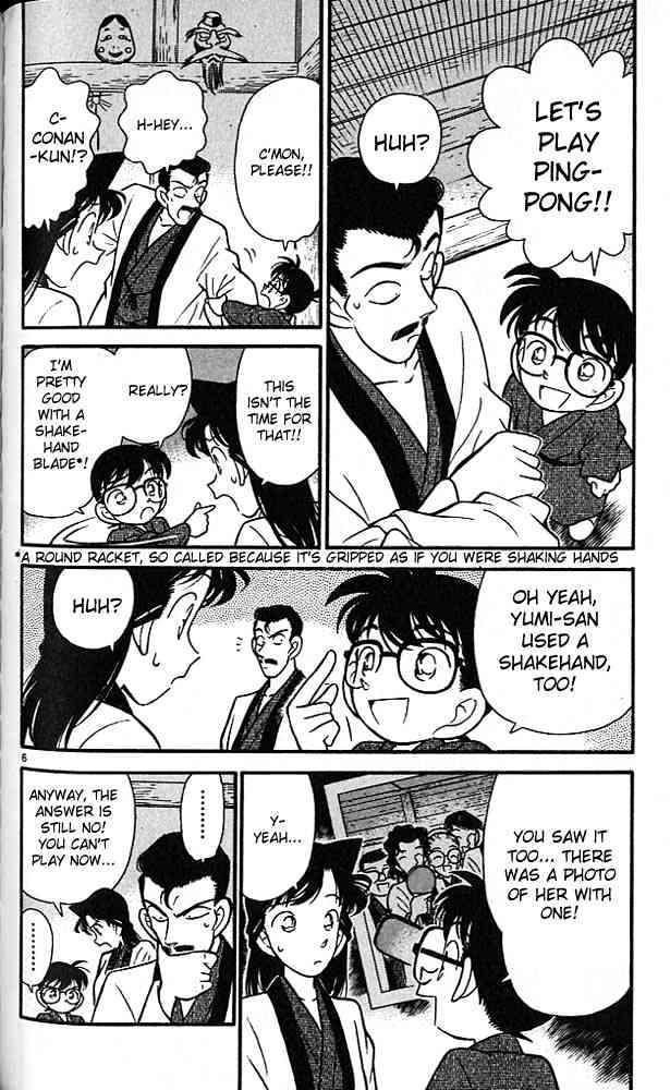 Detective Conan Chapter 86  Online Free Manga Read Image 5