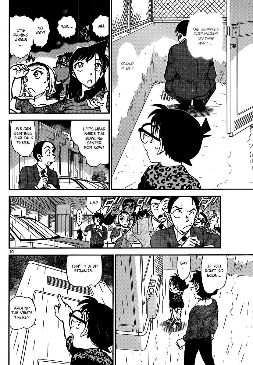 Detective Conan Chapter 860  Online Free Manga Read Image 10