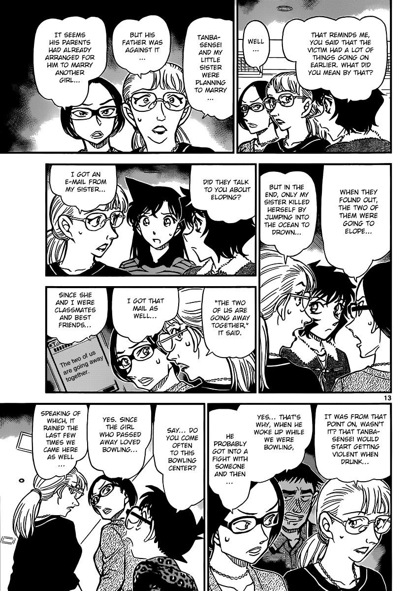 Detective Conan Chapter 860  Online Free Manga Read Image 13