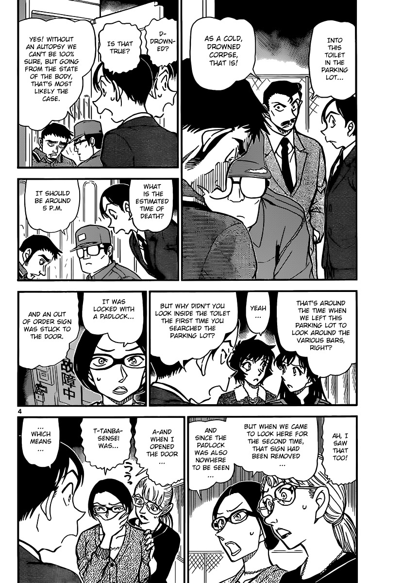 Detective Conan Chapter 860  Online Free Manga Read Image 4