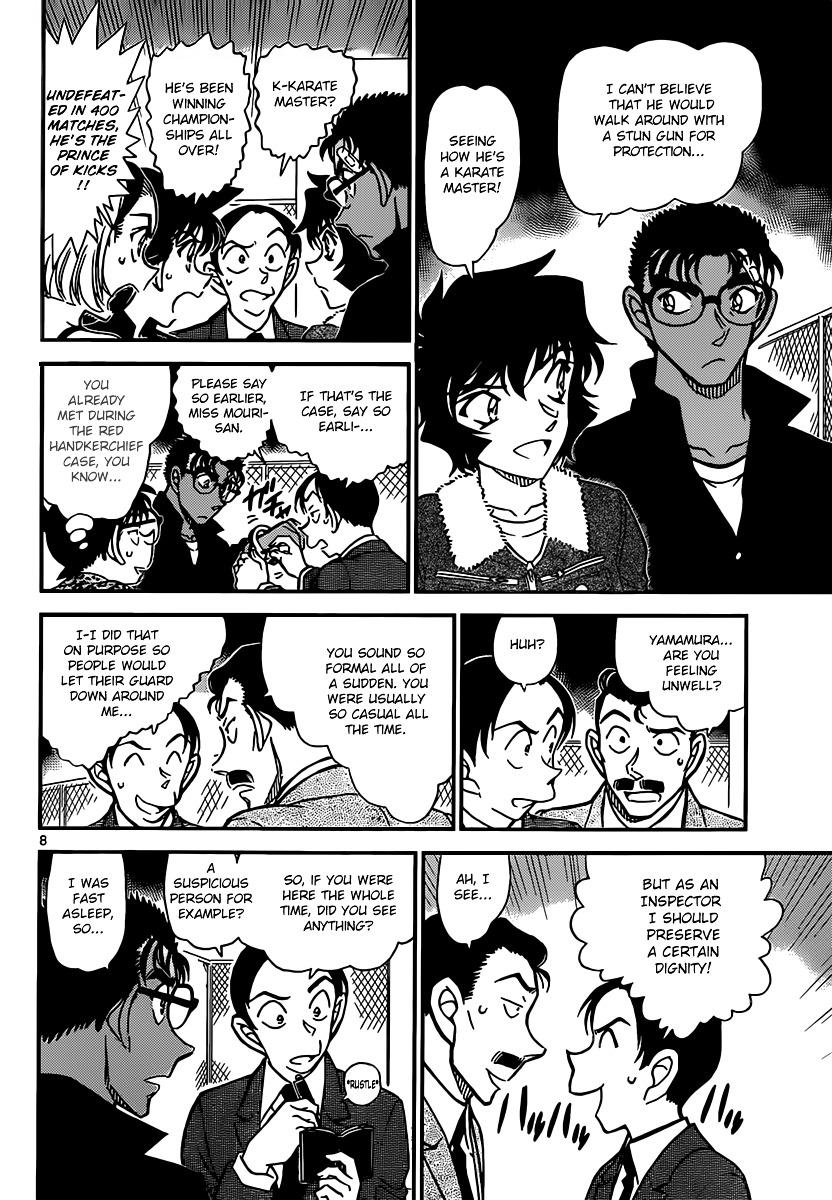 Detective Conan Chapter 860  Online Free Manga Read Image 8