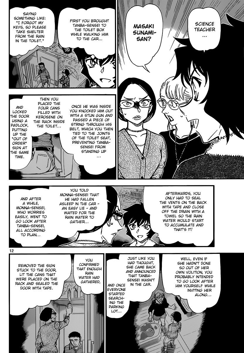 Detective Conan Chapter 861  Online Free Manga Read Image 12