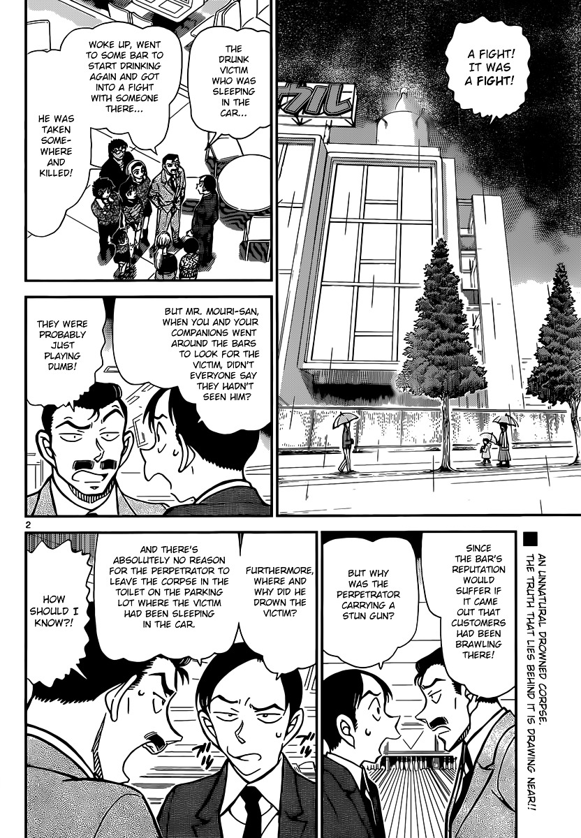 Detective Conan Chapter 861  Online Free Manga Read Image 2