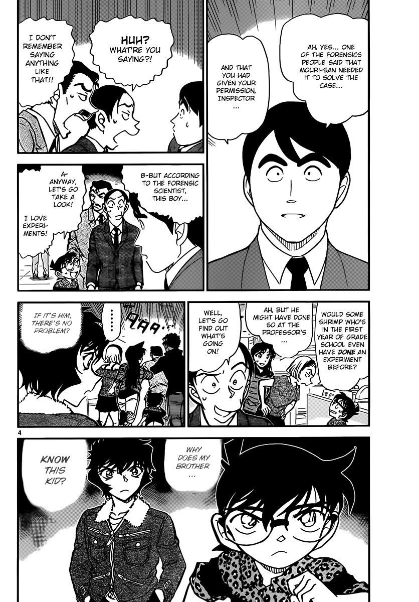 Detective Conan Chapter 861  Online Free Manga Read Image 4