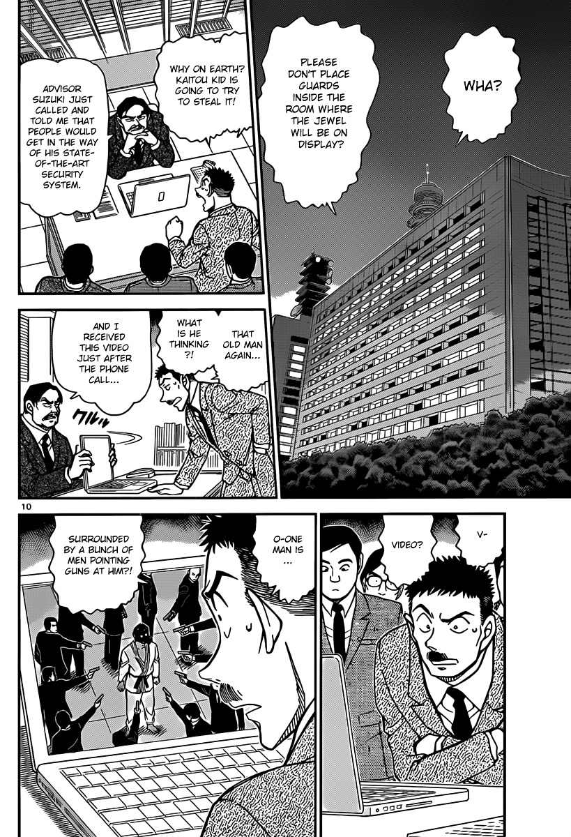 Detective Conan Chapter 862  Online Free Manga Read Image 10