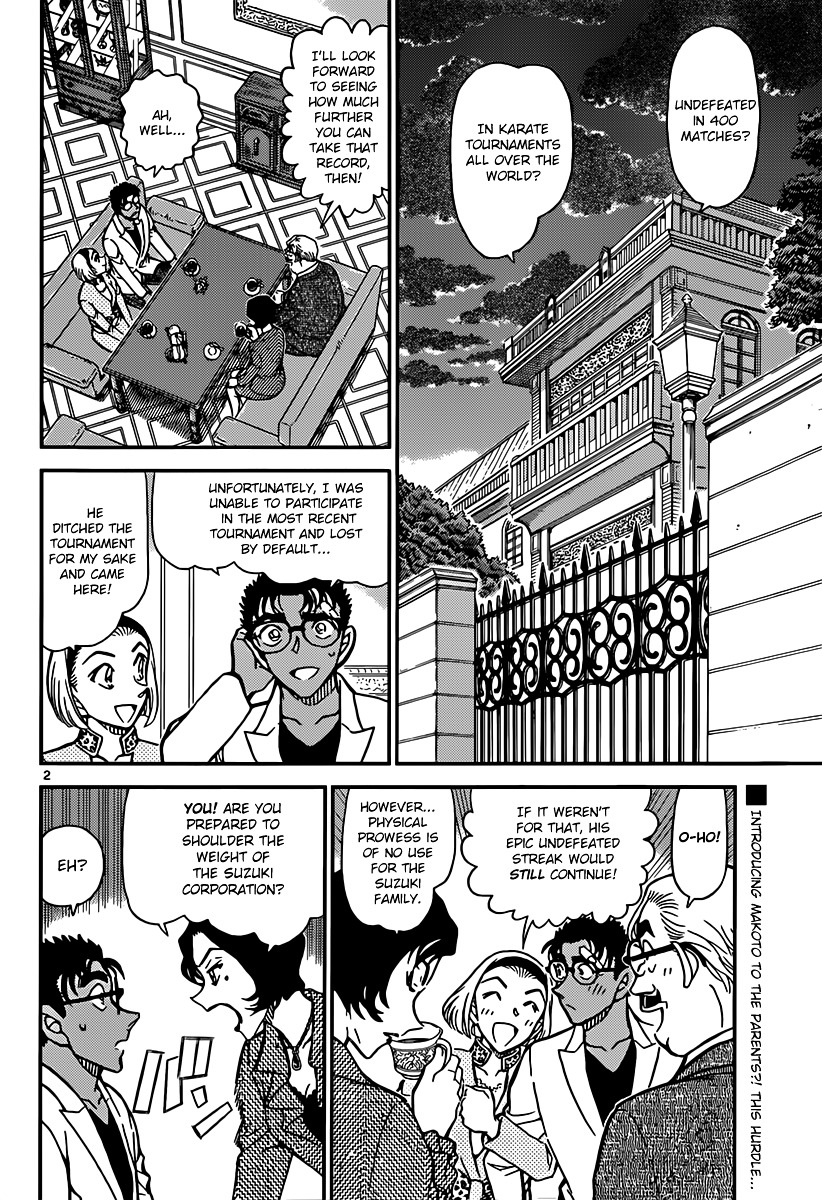 Detective Conan Chapter 862  Online Free Manga Read Image 2