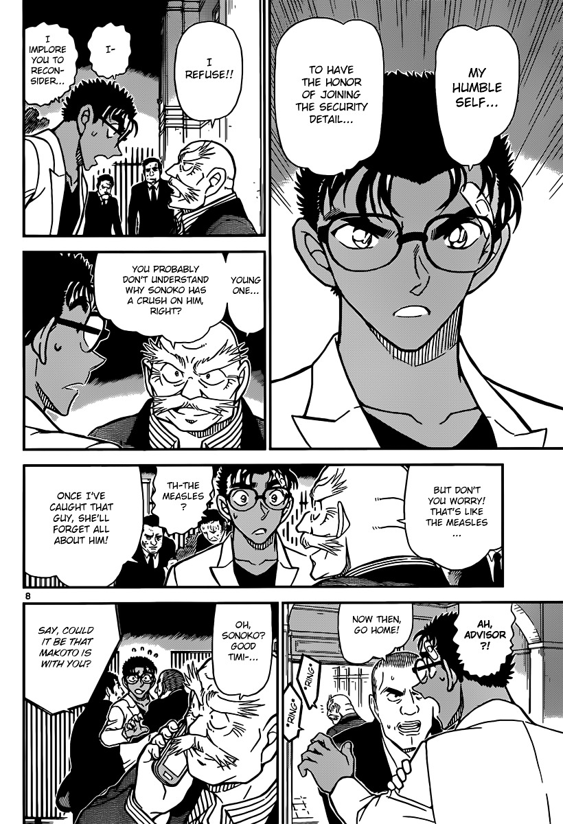 Detective Conan Chapter 862  Online Free Manga Read Image 8