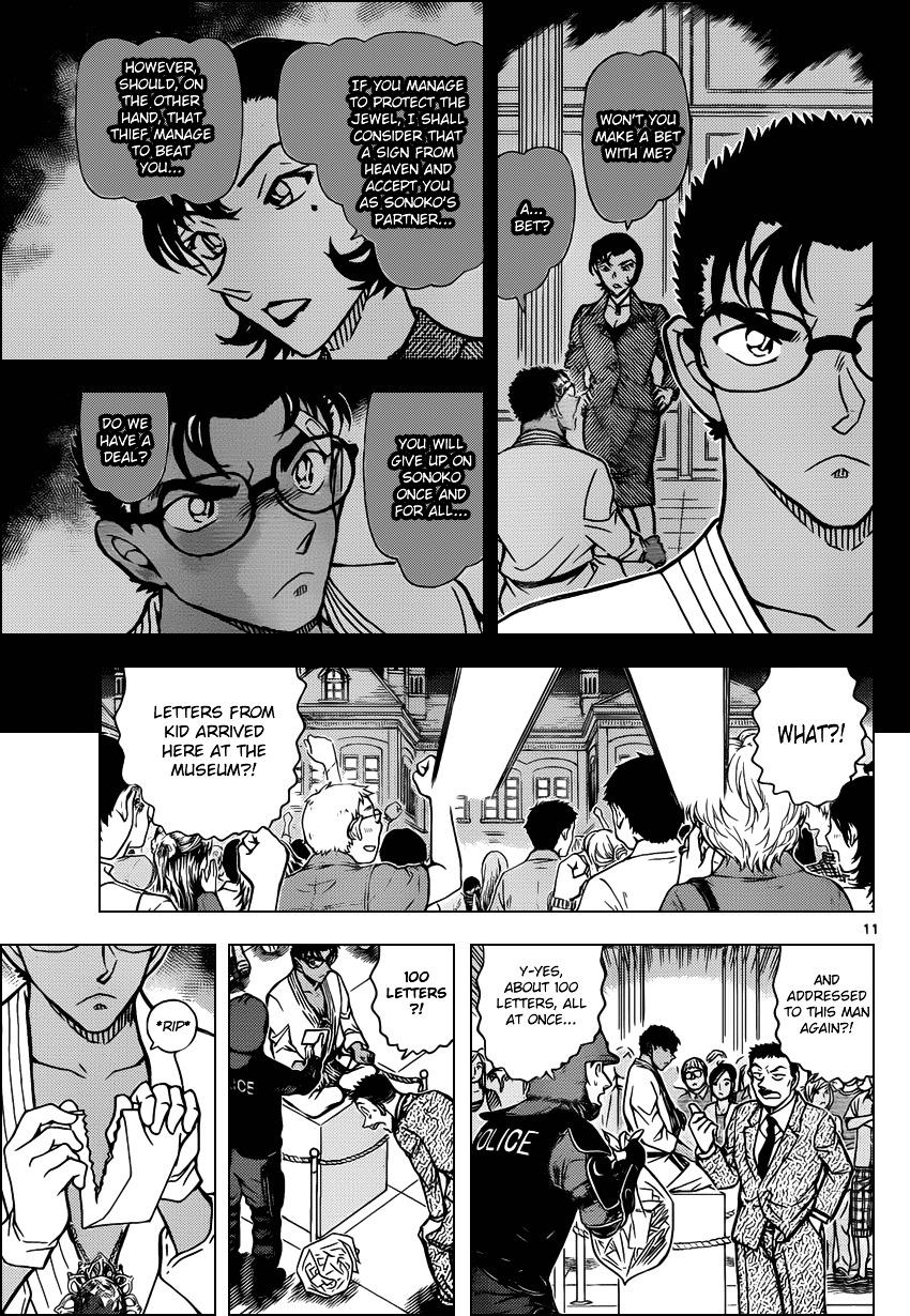 Detective Conan Chapter 863  Online Free Manga Read Image 11