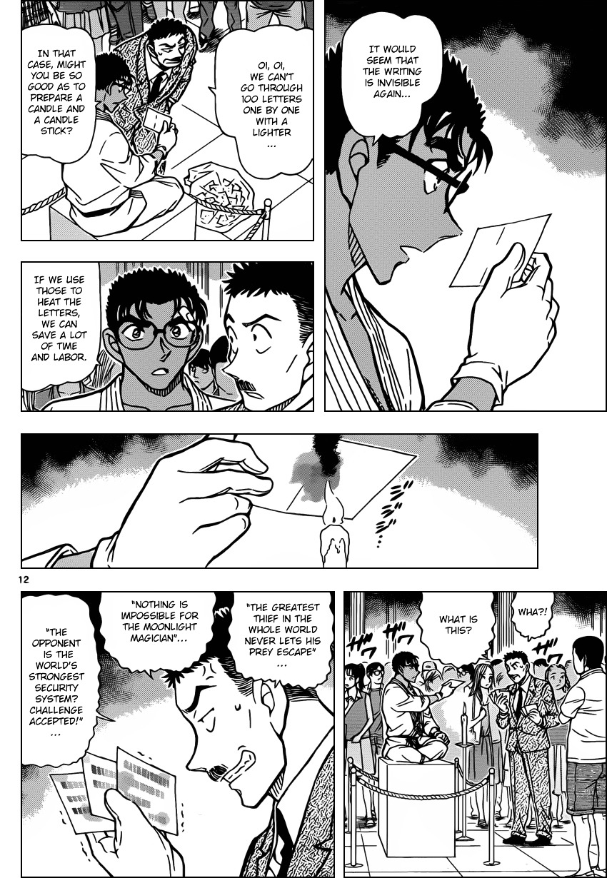 Detective Conan Chapter 863  Online Free Manga Read Image 12