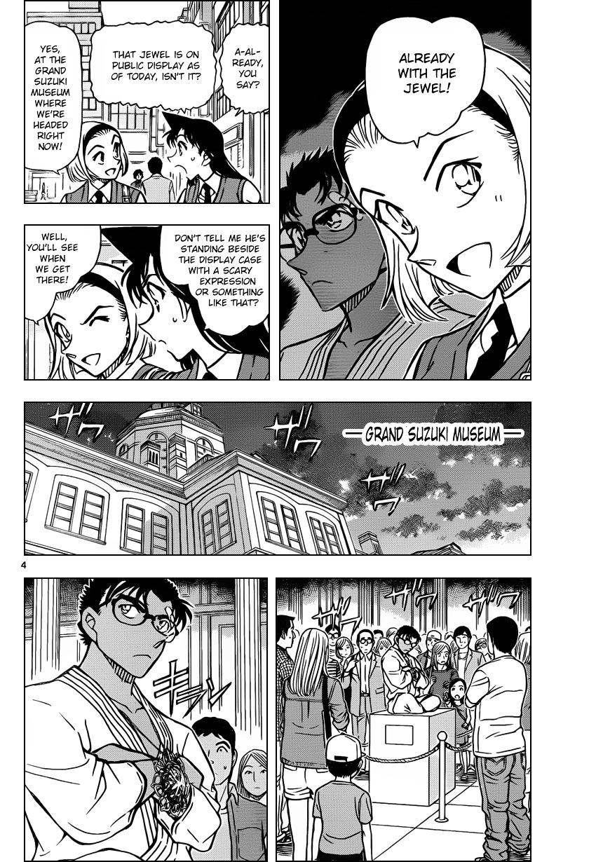 Detective Conan Chapter 863  Online Free Manga Read Image 4