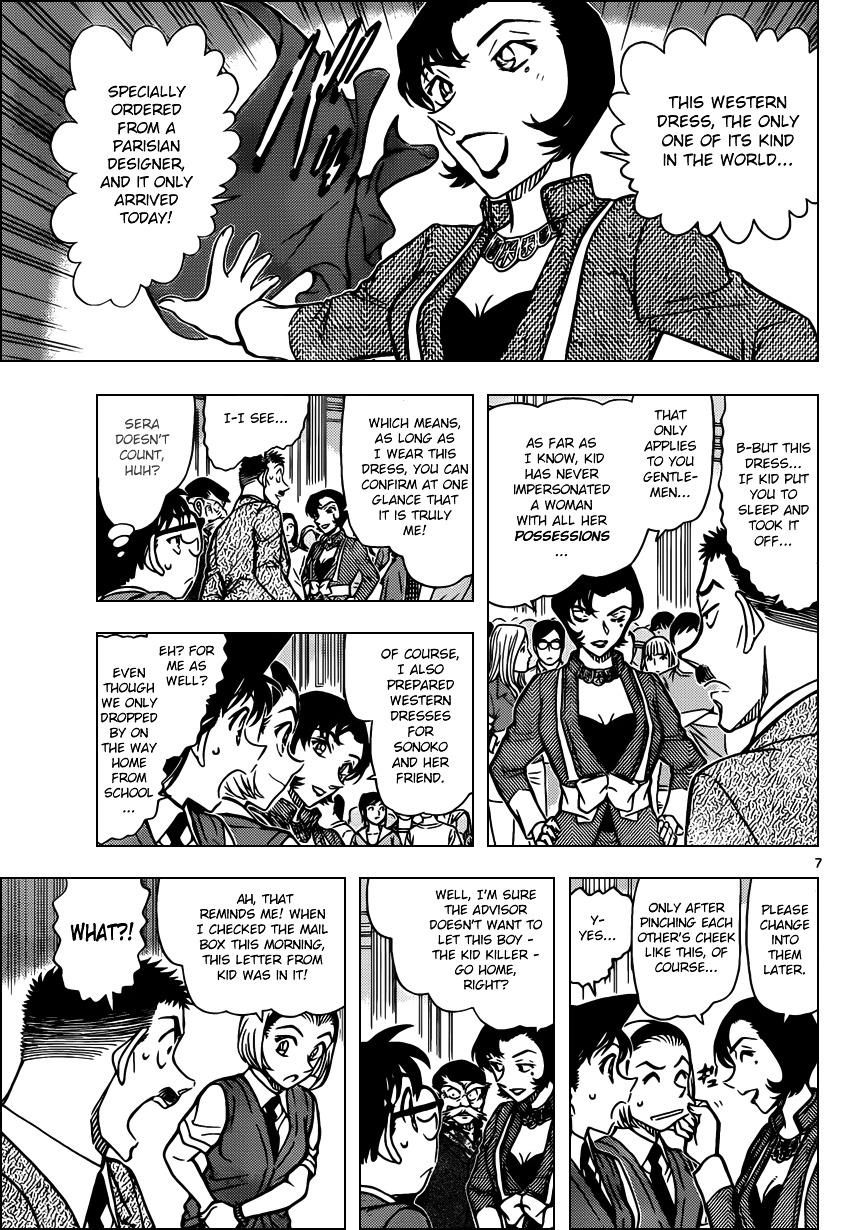 Detective Conan Chapter 863  Online Free Manga Read Image 7