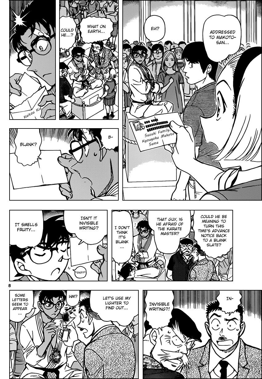 Detective Conan Chapter 863  Online Free Manga Read Image 8