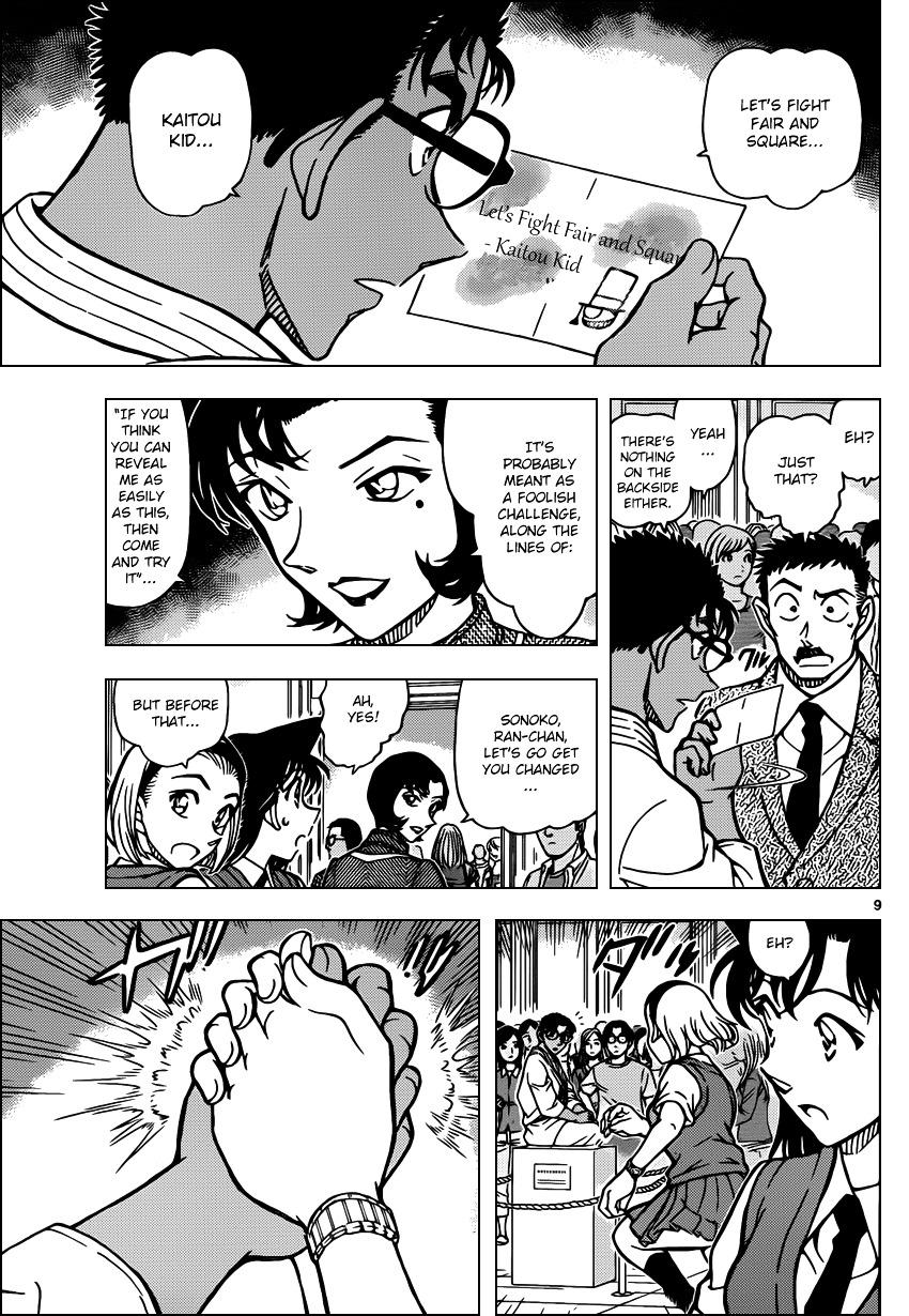 Detective Conan Chapter 863  Online Free Manga Read Image 9
