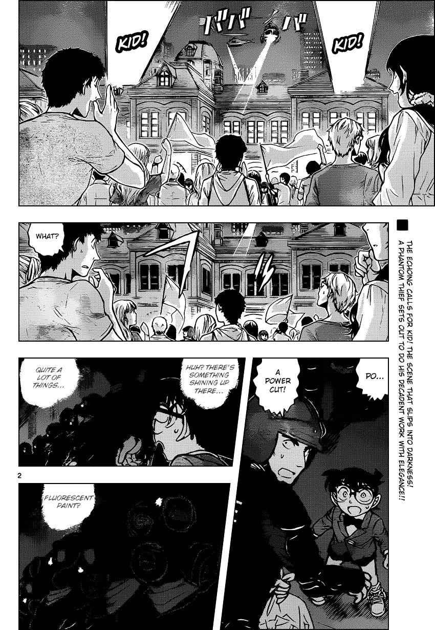 Detective Conan Chapter 864  Online Free Manga Read Image 2