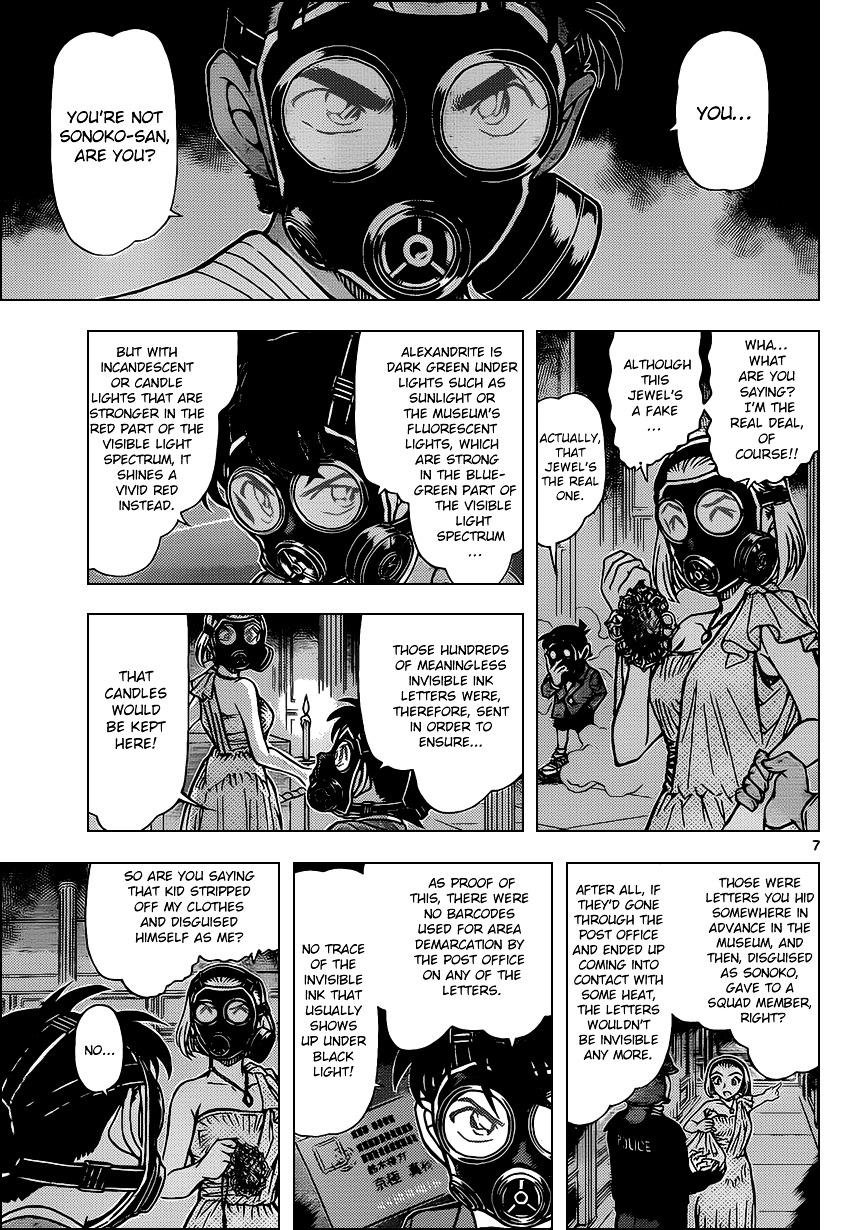 Detective Conan Chapter 864  Online Free Manga Read Image 7