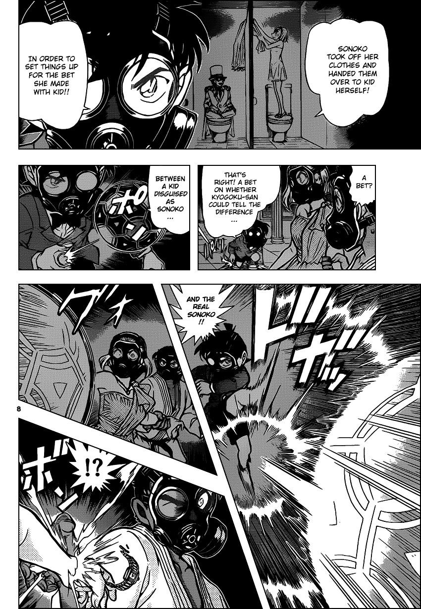 Detective Conan Chapter 864  Online Free Manga Read Image 8