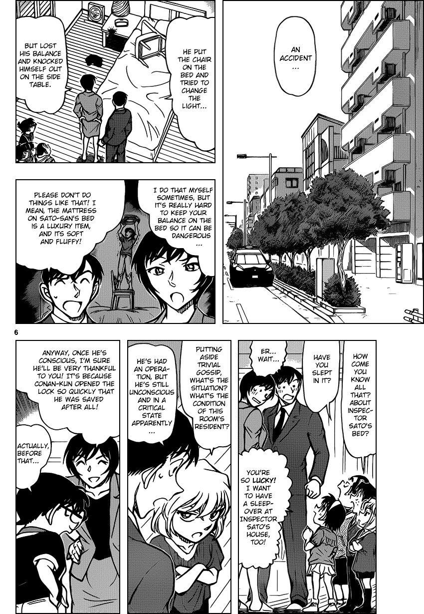 Detective Conan Chapter 867  Online Free Manga Read Image 6