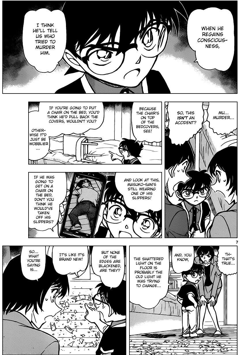 Detective Conan Chapter 867  Online Free Manga Read Image 7
