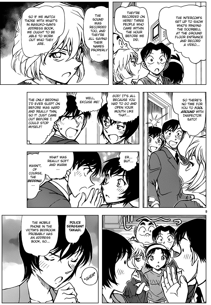 Detective Conan Chapter 867  Online Free Manga Read Image 9