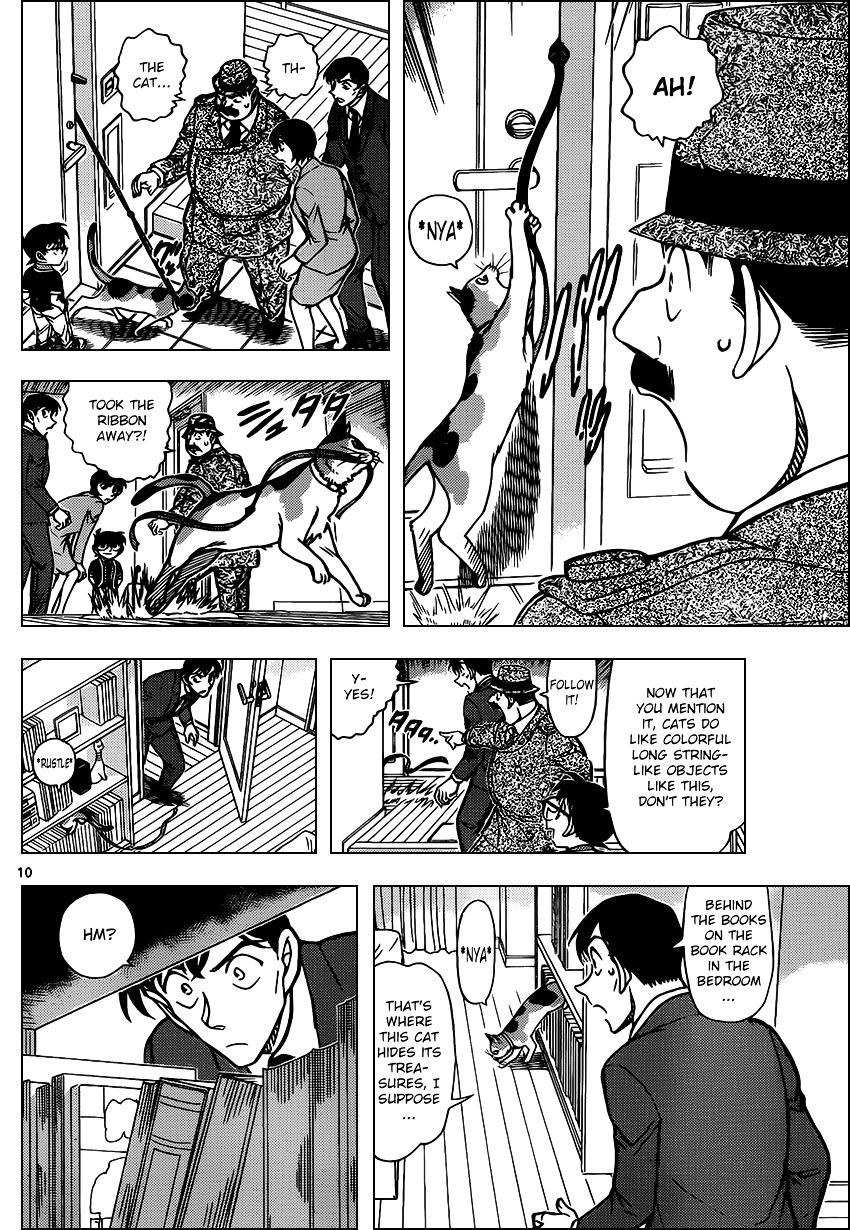 Detective Conan Chapter 868  Online Free Manga Read Image 10