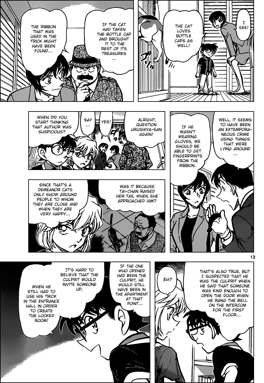 Detective Conan Chapter 868  Online Free Manga Read Image 13