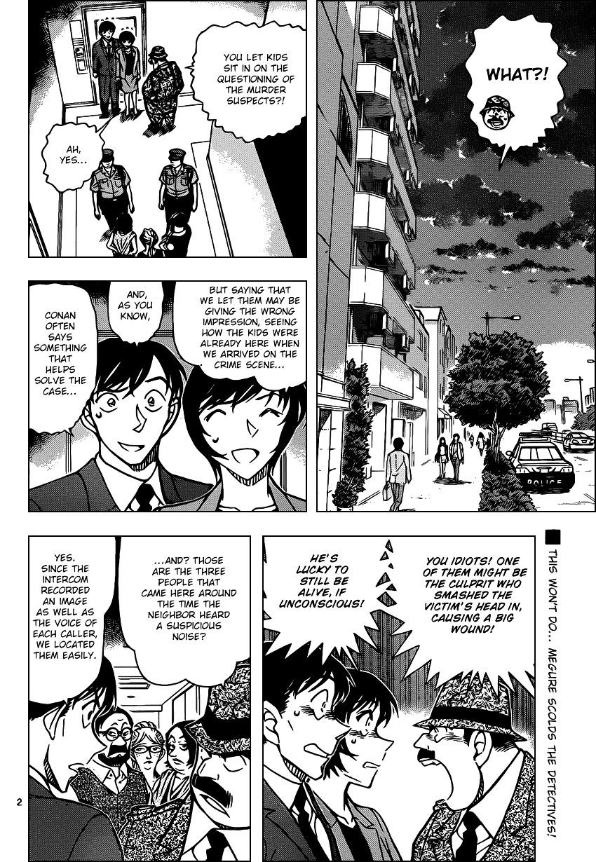 Detective Conan Chapter 868  Online Free Manga Read Image 2