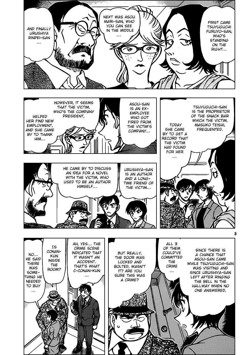 Detective Conan Chapter 868  Online Free Manga Read Image 3