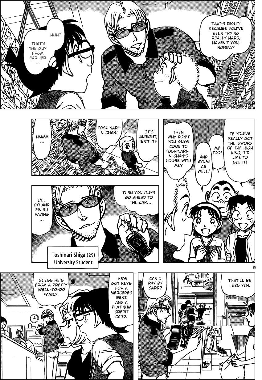Detective Conan Chapter 869  Online Free Manga Read Image 9