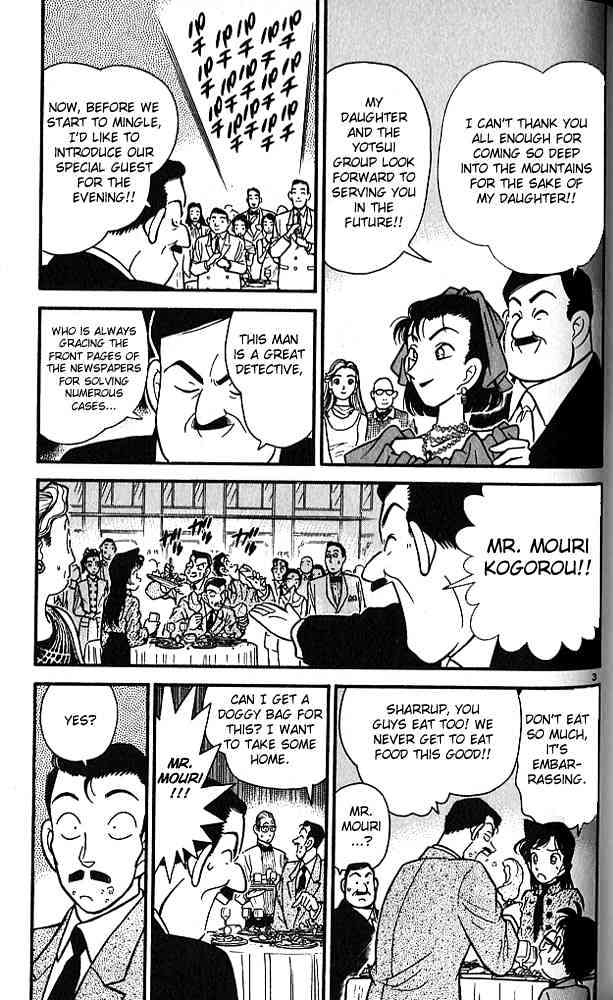 Detective Conan Chapter 87  Online Free Manga Read Image 3