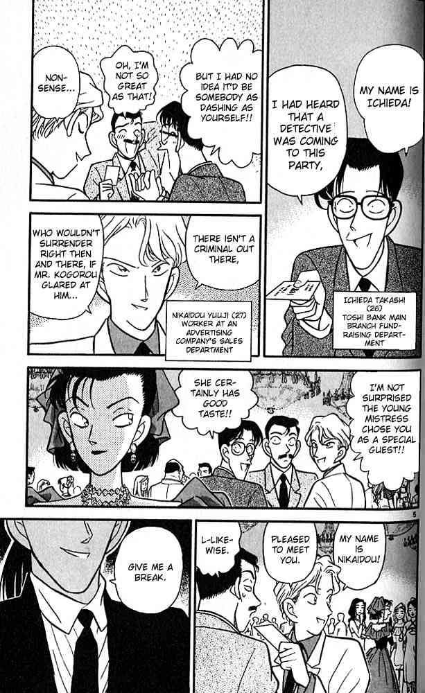Detective Conan Chapter 87  Online Free Manga Read Image 5