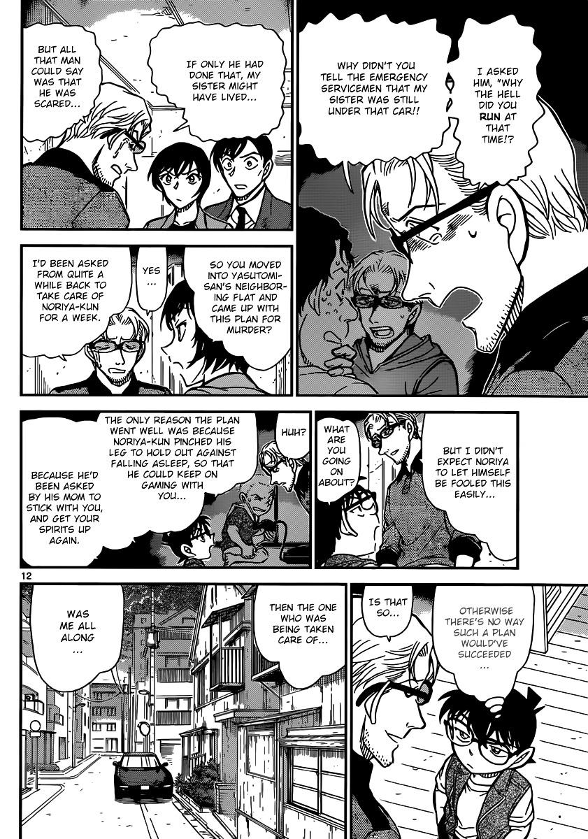 Detective Conan Chapter 871  Online Free Manga Read Image 12