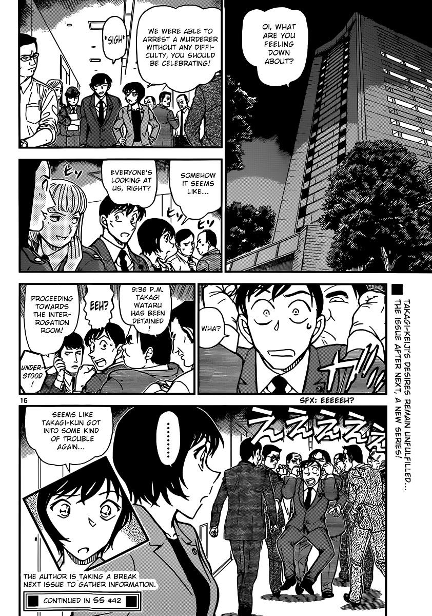 Detective Conan Chapter 871  Online Free Manga Read Image 16