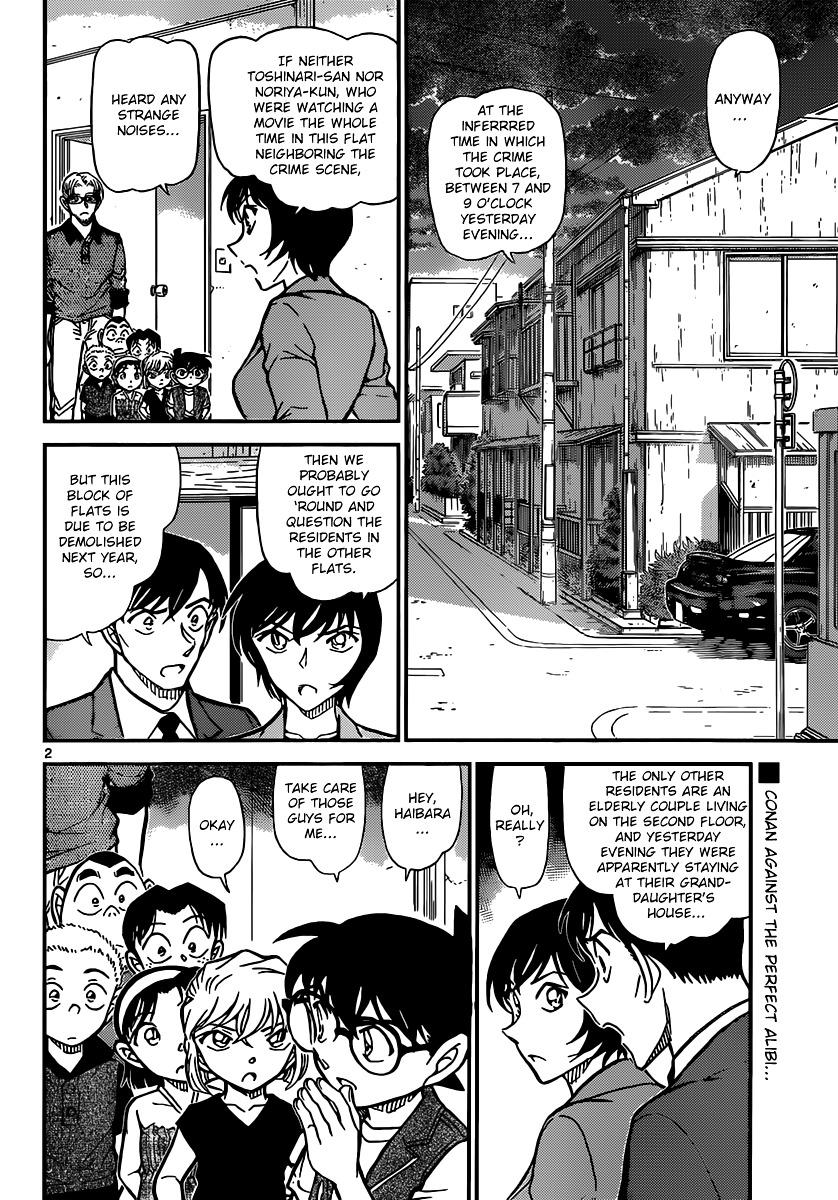 Detective Conan Chapter 871  Online Free Manga Read Image 2