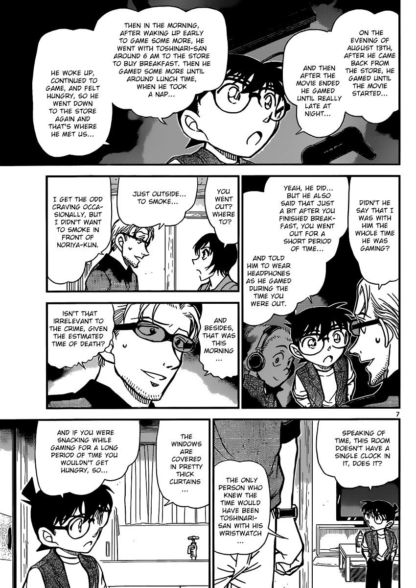 Detective Conan Chapter 871  Online Free Manga Read Image 7