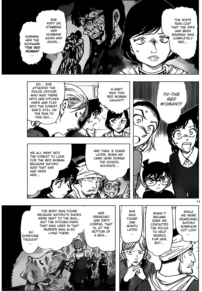 Detective Conan Chapter 872  Online Free Manga Read Image 11