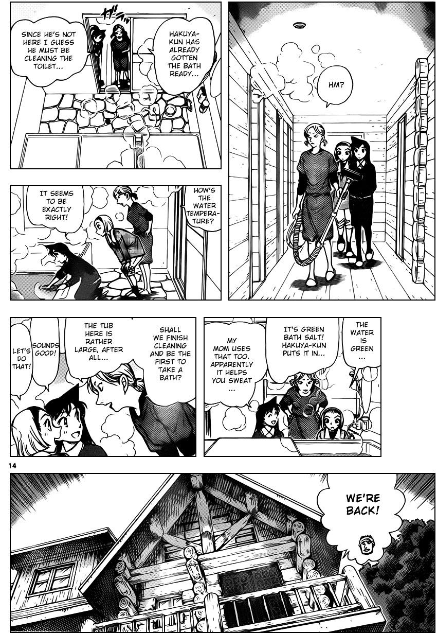 Detective Conan Chapter 872  Online Free Manga Read Image 14
